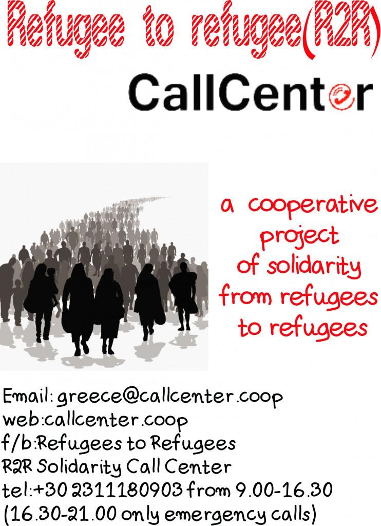 afisa-call-centernew
